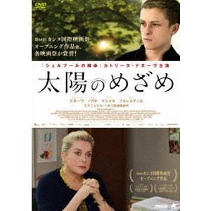 太陽のめざめ [DVD]|dss