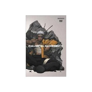 鋼の錬金術師 vol.5 [DVD]|dss