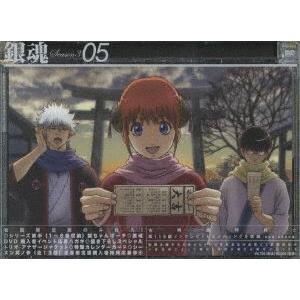 銀魂 シーズン其ノ参 05 [DVD]|dss
