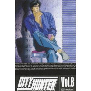 シティーハンター CITY HUNTER Vol.8 [DVD] dss