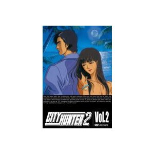 シティーハンター CITY HUNTER 2 Vol.2 [DVD] dss