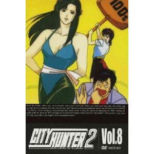 シティーハンター CITY HUNTER 2 Vol.8 [DVD] dss