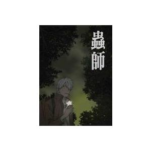 蟲師 特別篇 日蝕む翳 [DVD]|dss