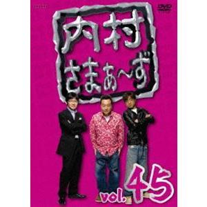 内村さまぁ〜ず vol.45 [DVD] dss
