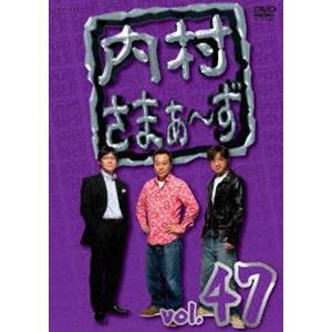 内村さまぁ〜ず vol.47 [DVD] dss