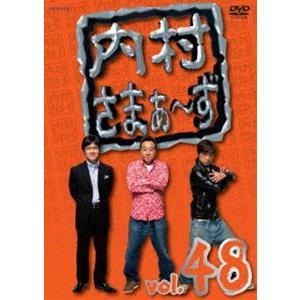 内村さまぁ〜ず vol.48 [DVD] dss