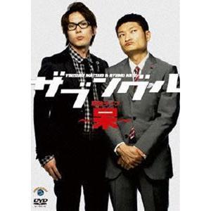 ザブングル 単独ライブ〜呆〜 [DVD] dss