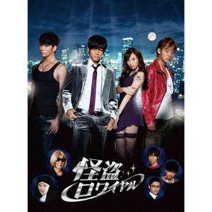 怪盗ロワイヤル [DVD] dss