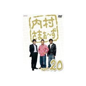 内村さまぁ〜ず vol.20 [DVD] dss