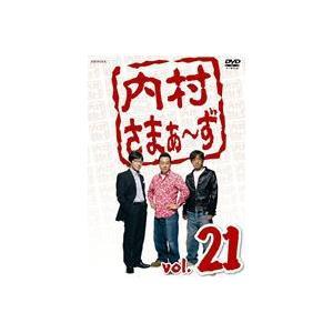 内村さまぁ〜ず vol.21 [DVD] dss