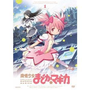 魔法少女まどか☆マギカ 1(通常版) [DVD]|dss