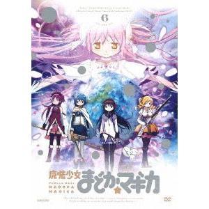 魔法少女まどか☆マギカ 6(通常版) [DVD]|dss