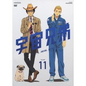 宇宙兄弟 11 [DVD]|dss