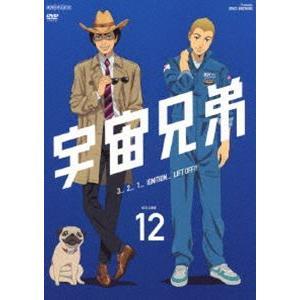 宇宙兄弟 12 [DVD]|dss