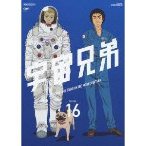 宇宙兄弟 16 [DVD]|dss