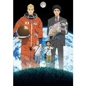 宇宙兄弟 28 [DVD]|dss