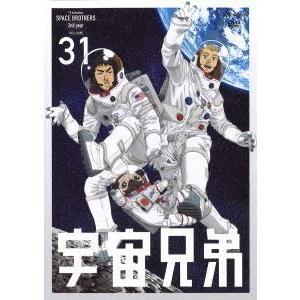 宇宙兄弟 31 [DVD]|dss