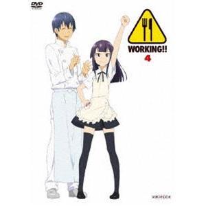 WORKING!! 4(通常版) [DVD]|dss