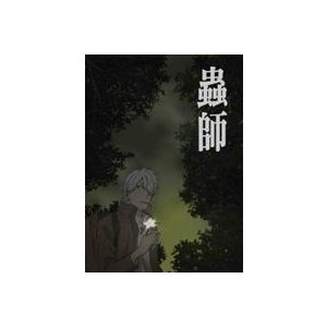 蟲師 特別篇 日蝕む翳 [Blu-ray]|dss