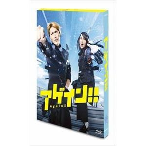 アゲイン!!(Blu-ray)