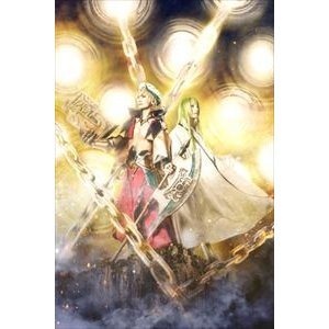 Fate/Grand Order THE STAGE -絶対魔獣戦線バビロニア-(完全生産限定版) [DVD]|dss