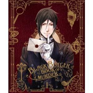 黒執事 Book of Murder 上巻(完全生産限定版) [DVD]|dss