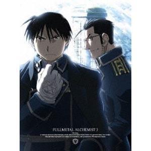 鋼の錬金術師 FULLMETAL ALCHEMIST 3(完全生産限定版) [DVD]|dss