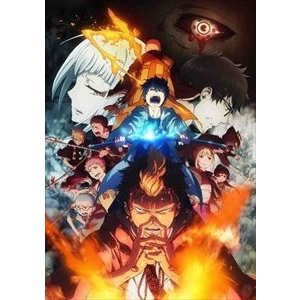 青の祓魔師 京都不浄王篇 1(完全生産限定版) [Blu-ray]|dss