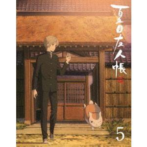 夏目友人帳 伍 5(完全生産限定版) [Blu-ray]