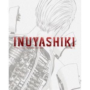 いぬやしき 上(完全生産限定版) [Blu-ray]|dss