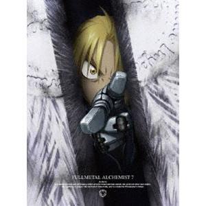 鋼の錬金術師 FULLMETAL ALCHEMIST 7(完全生産限定版) [Blu-ray]|dss