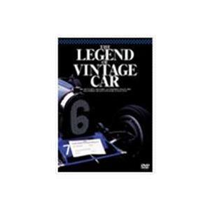 THE LEGEND OF VINTAGE CAR [DVD]|dss