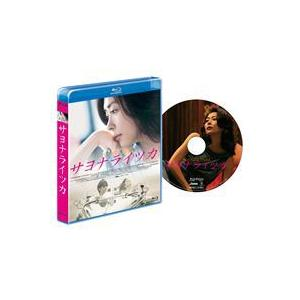 サヨナライツカ [Blu-ray]|dss