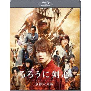 るろうに剣心 京都大火編 通常版 [Blu-ray]|dss