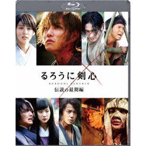るろうに剣心 伝説の最期編 通常版 [Blu-ray]|dss