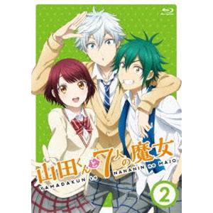 山田くんと7人の魔女 Vol.2 [Blu-ray]|dss