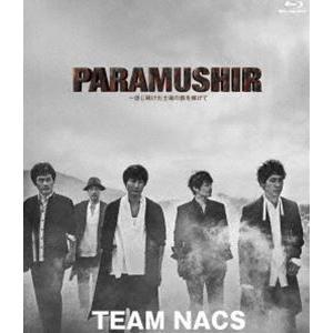 TEAM NACS 第16回公演 PARAMUSHIR〜信じ続けた士魂の旗を掲げて(通常版) [Blu-ray]|dss