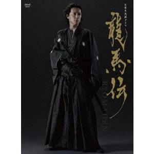 NHK大河ドラマ 龍馬伝 完全版 Blu-ray BOX-1(season 1) [Blu-ray]|dss