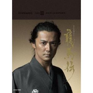 NHK大河ドラマ 龍馬伝 完全版 Blu-ray BOX-3(season 3) [Blu-ray]|dss
