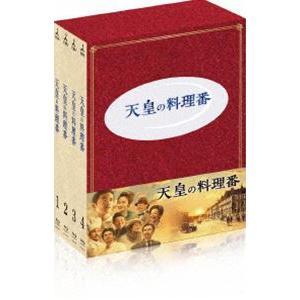 天皇の料理番 [Blu-ray]|dss