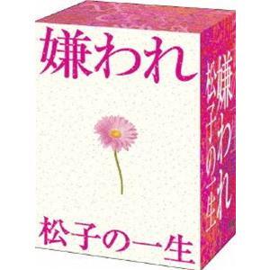 ドラマ版 嫌われ松子の一生 DVD-BOX [DVD]|dss