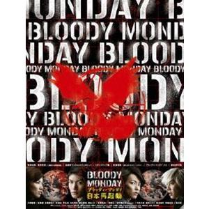 ブラッディ・マンデイ シーズン2(通常仕様版)DVD-BOX [DVD]