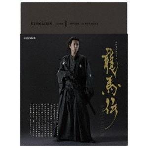 NHK大河ドラマ 龍馬伝 完全版 DVD BOX-1(season 1) [DVD]|dss