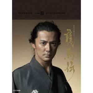 NHK大河ドラマ 龍馬伝 完全版 DVD BOX-3(season 3) [DVD]|dss
