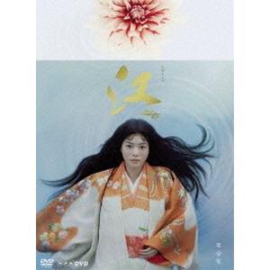 NHK大河ドラマ 江〜姫たちの戦国〜 完全版 DVD-BOX 第壱集 [DVD] dss