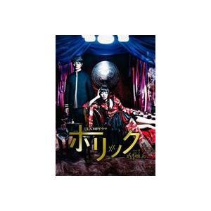 CLAMPドラマ ホリック xxxHOLiC [DVD]|dss