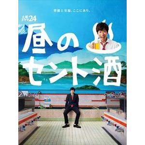 土曜ドラマ24 昼のセント酒 DVD BOX [DVD]|dss