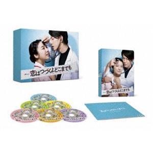 恋はつづくよどこまでも DVD-BOX (初回仕様) [DVD]