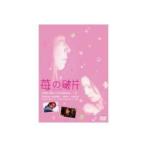 種別:DVD 宮澤美保 中原俊 解説:テレビ朝日で放送されたテレビドラマ「スカイハイ」で、原作の  ...