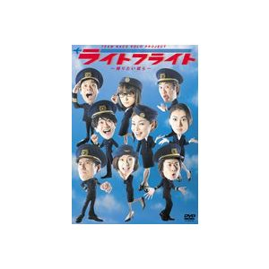 TEAM NACS SOLO PROJECT ライトフライト 〜 帰りたい奴ら 〜 [DVD]|dss